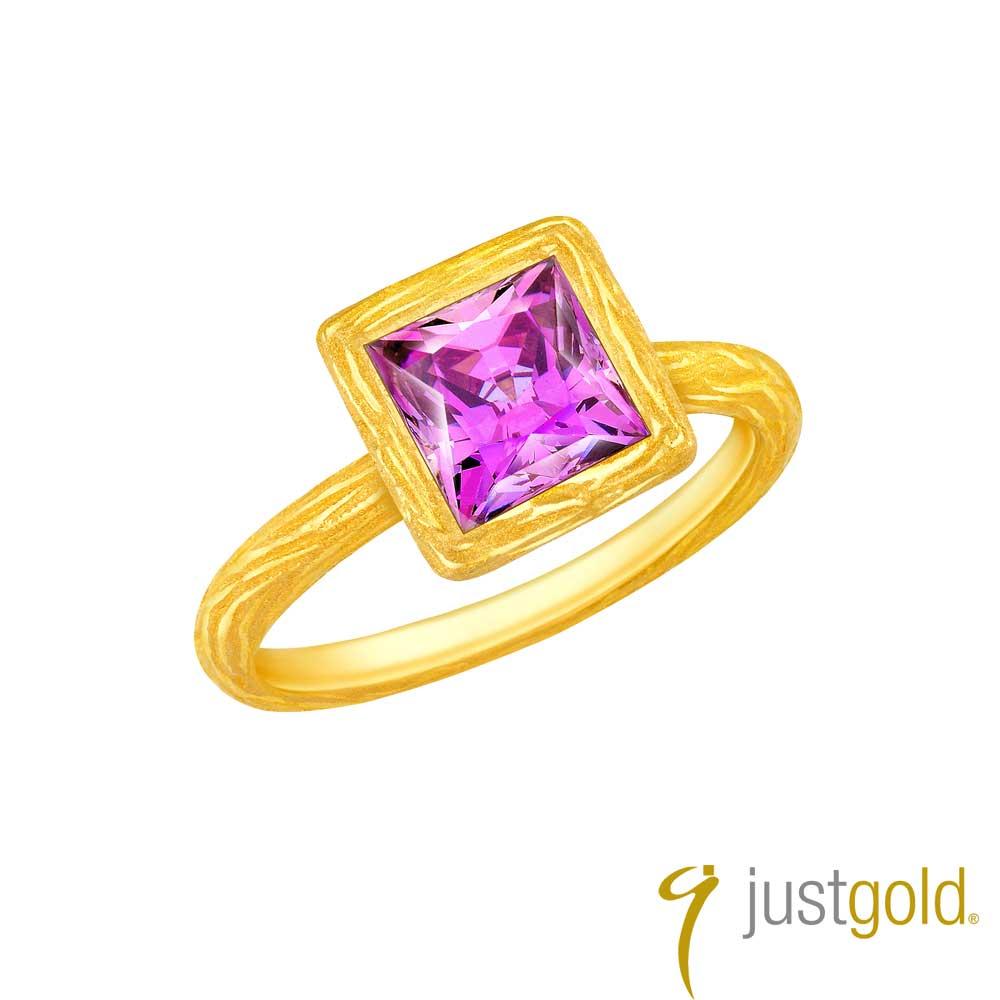 鎮金店Just Gold 螢火系列黃金戒指-紫色