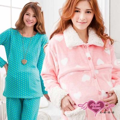 天使霓裳 幸福洋溢 舒適孕婦哺乳衣套裝(任選2套)