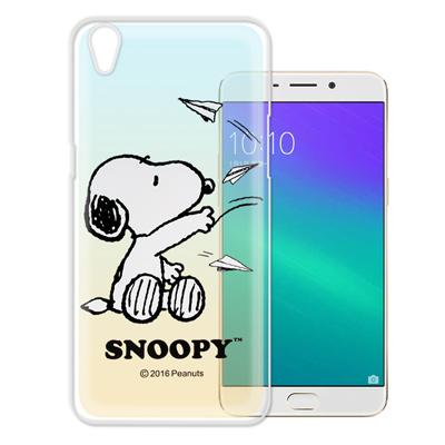 史努比 SNOOPY 歐珀 OPPO R9 Plus 6吋 漸層彩繪手機殼(紙飛...