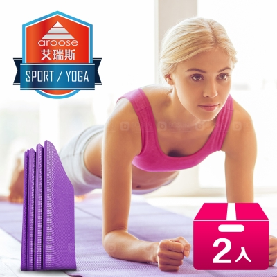 aroose 艾瑞斯-可摺疊 3mm 雙面止滑超輕便好攜帶瑜珈墊-優雅紫(贈提袋)-2入組
