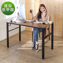 BuyJM工業風低甲醛防潑水附插座穩重工作桌寬120x60x79公分-DIY