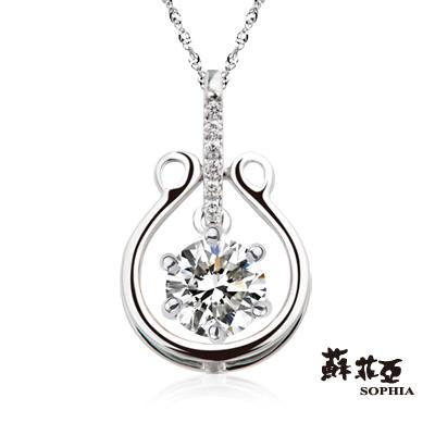 蘇菲亞SOPHIA 鑽石項鍊-GIA 0.50克拉愛琴海DVVS1鑽鍊