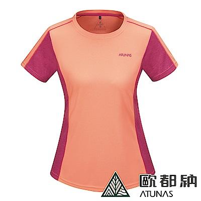 【ATUNAS 歐都納】女款POLARTEC防曬快乾短袖T恤A-T1804W粉柑