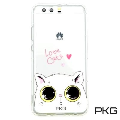 PKG 華為 P10-PLUS空壓氣墊保護殼(時尚彩繪)娃娃貓