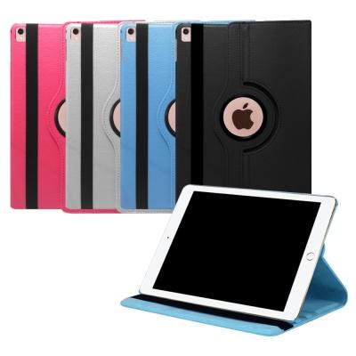 iPad Pro 9.7吋 可旋轉多功能皮套