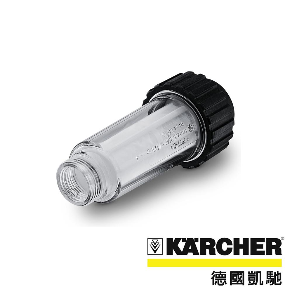 德國凱馳 Karcher 高壓清洗機專用過濾器 4.730-059.0