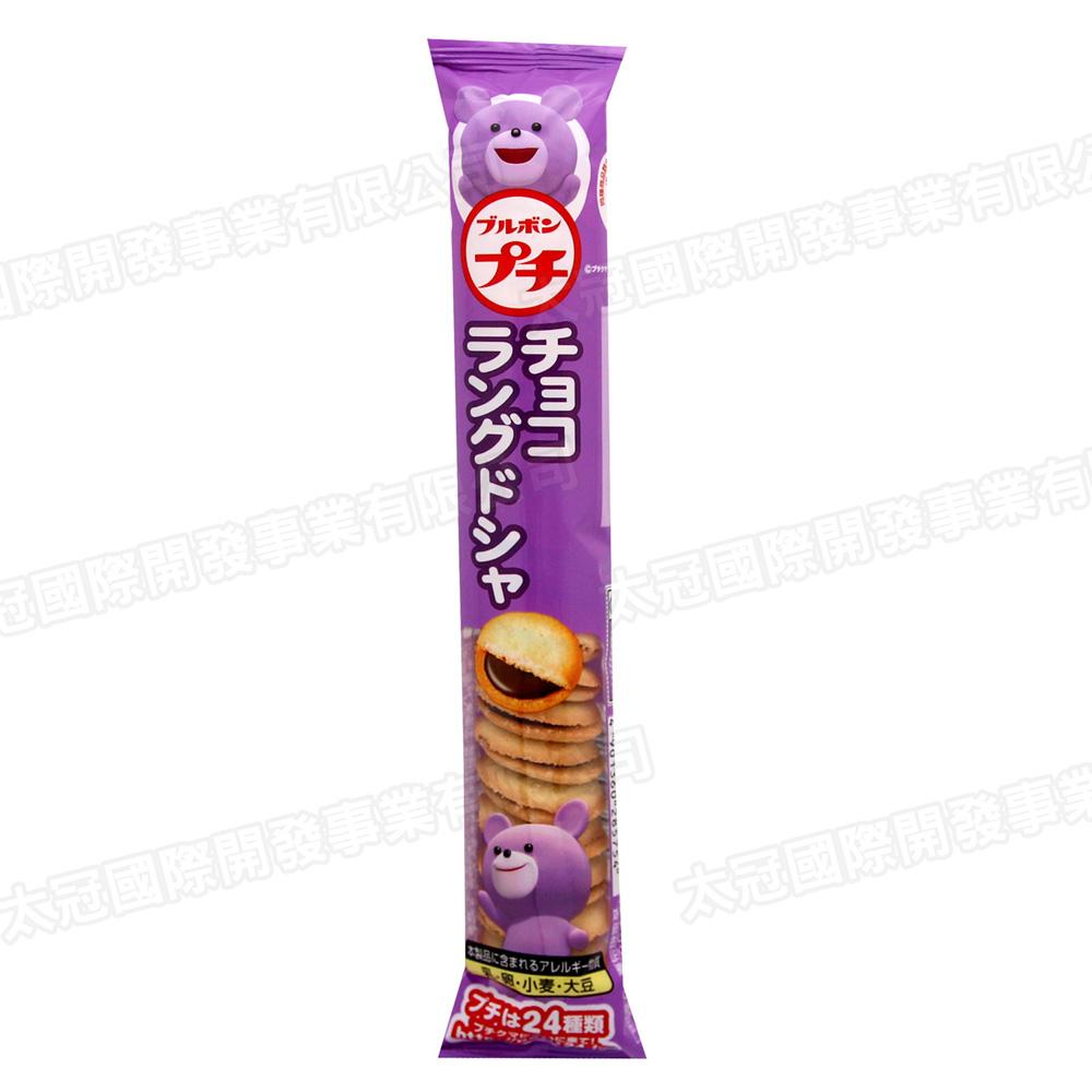 北日本 巧克力長條夾心餅(47gx5入)