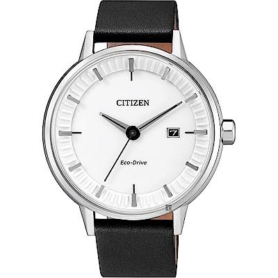 CITIZEN星辰 光動能競技場手錶((BM7370-11A))-白x黑/40mm