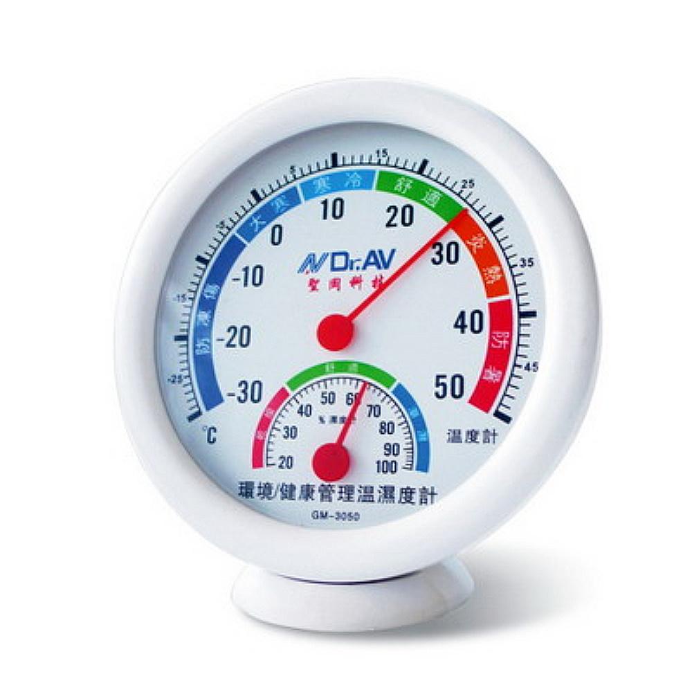 聖岡環境/健康管理溫溼度計 -免用電池