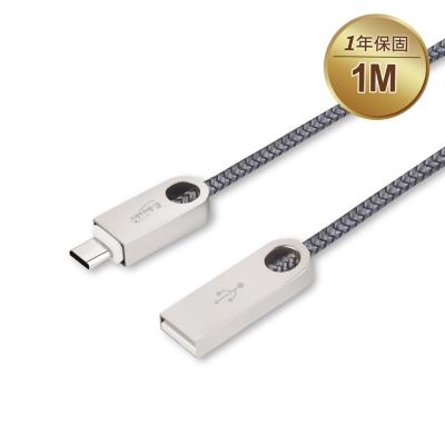 E-books X35 Type C鋅合金充電傳輸線100cm