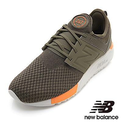 New Balance 247復古鞋MRL247KO-D中性墨綠