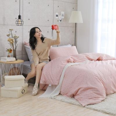 GOODDAY-芬芳-纖絨棉-防蹣薄被套床包組(加大)