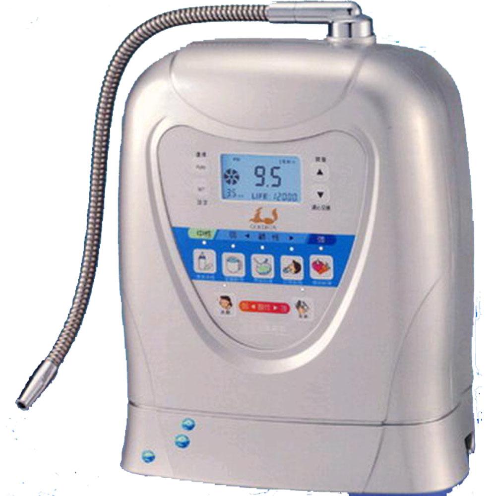 器 生成 電解 水