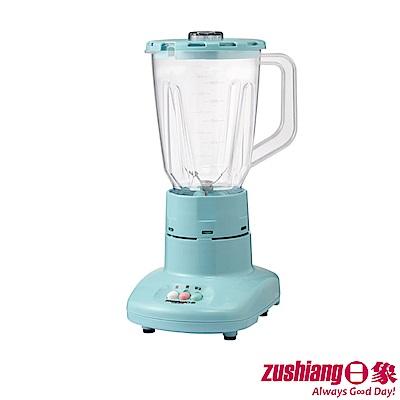 日象 輕巧果汁機(1500C.C) ZOB-8210