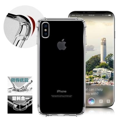 AISURE Apple iPhone X 5.8吋 安全雙倍防摔保護殼