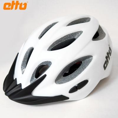 ETTO挪威Bernina自行車兒童安全帽-白