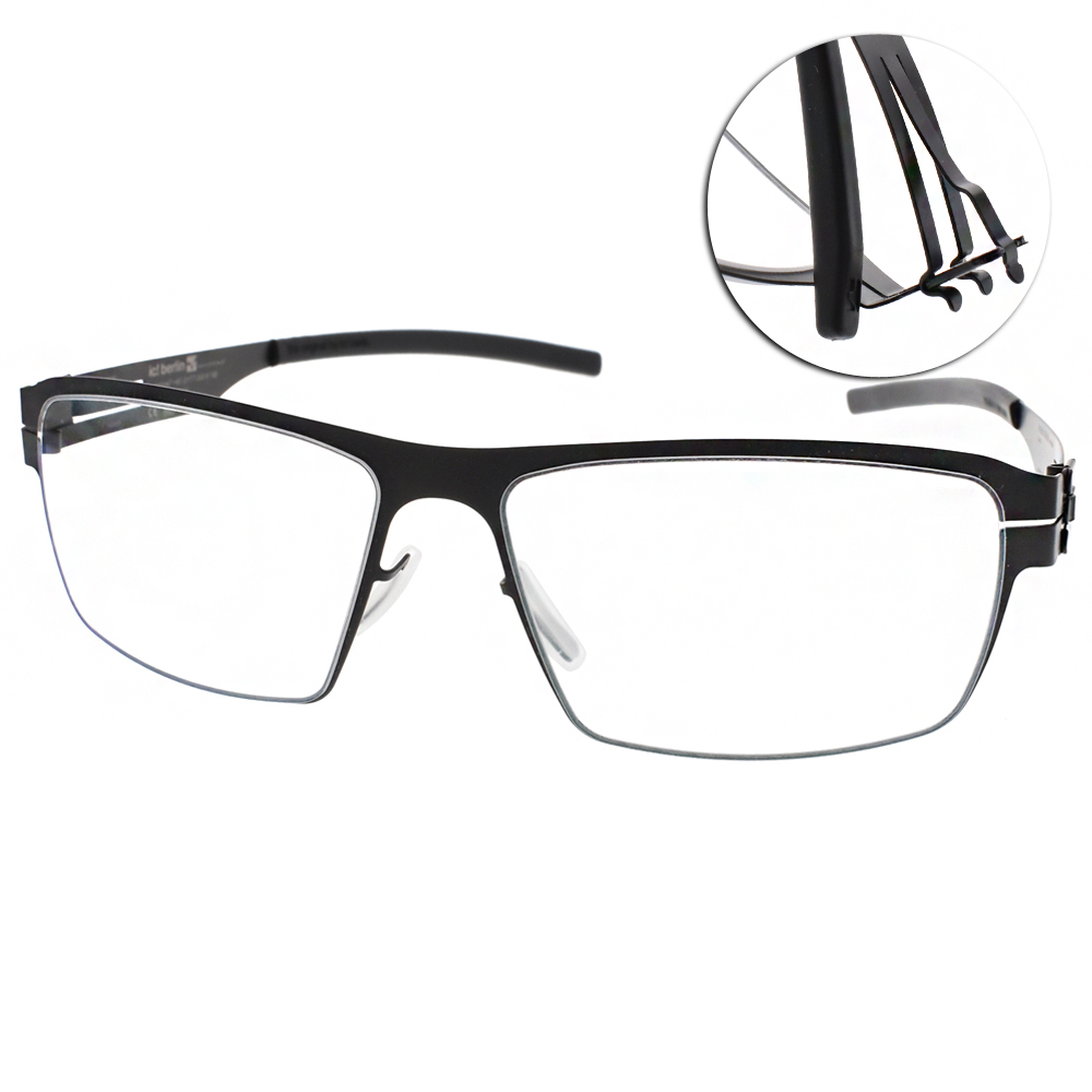ic!berlin眼鏡 薄鋼代表作/黑#ALBULA MEDIUM BLACK