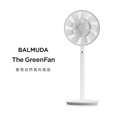 BALMUDA The GreenFan 風扇 ( 白x灰 )