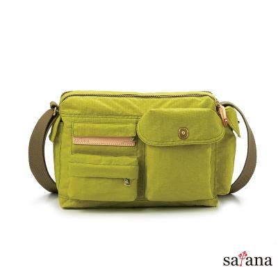 satana - 簡單生活斜肩包 - 檸檬香茅