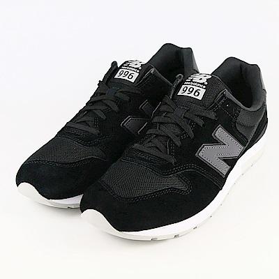 New Balance-TIER 2女休閒鞋-黑