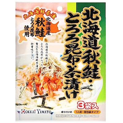 北海大和 北海道秋鮭昆布茶漬(24g)