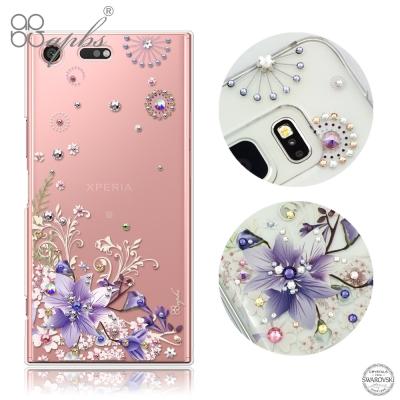 apbs Sony Xperia XZ Premium 施華洛世奇彩鑽手機殼-祕...