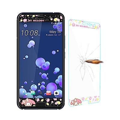 三麗鷗正版 HTC U11 全隱形玻璃保護貼(碎花美樂蒂) 非滿版