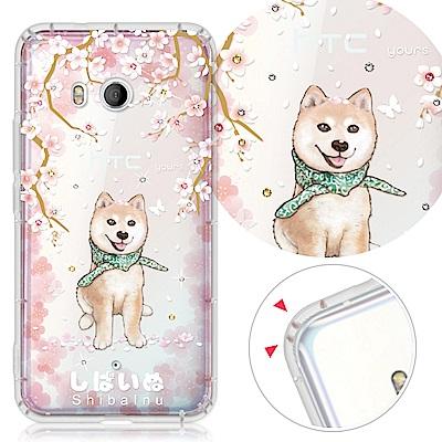 YOURS HTC 全系列 彩鑽防摔手機殼-柴犬