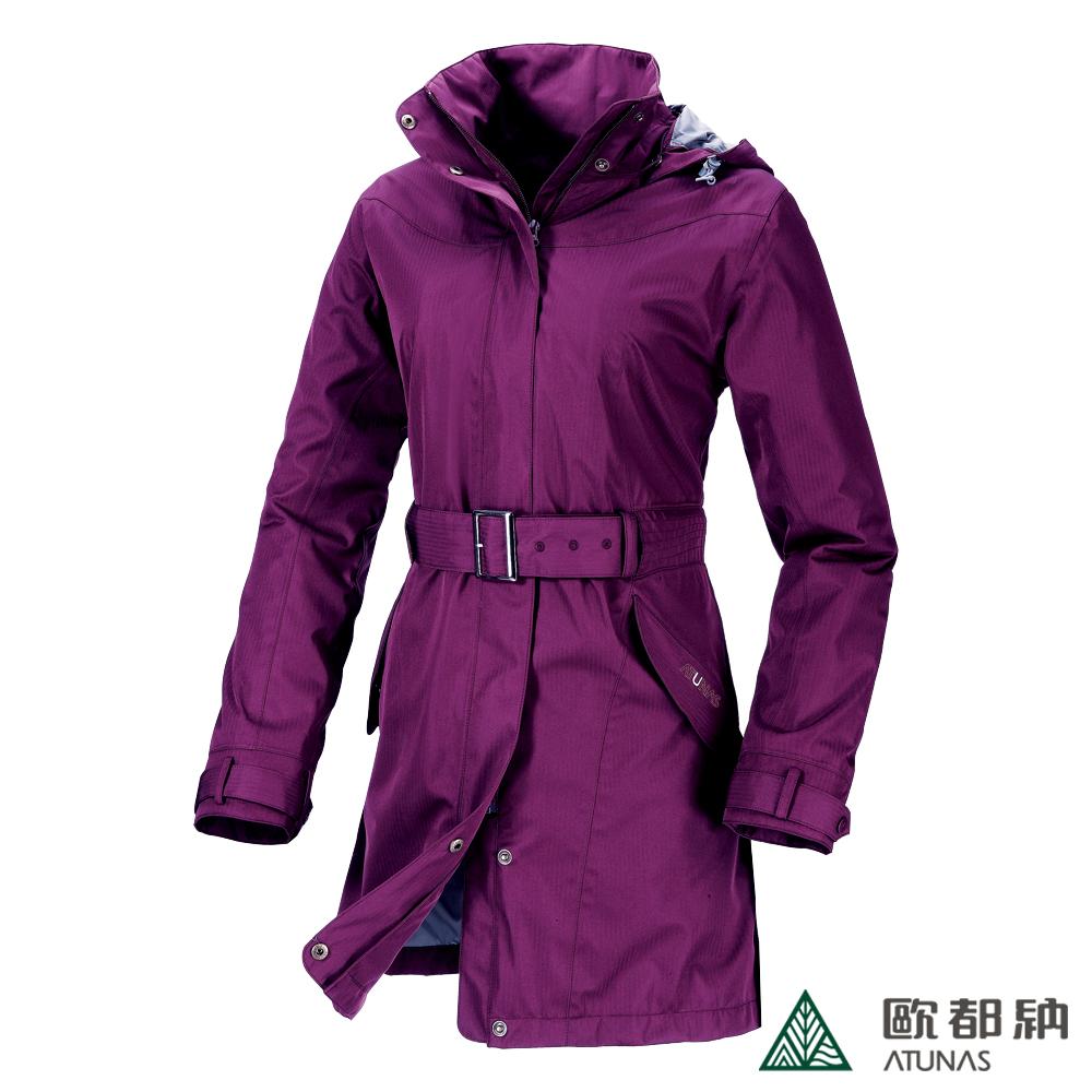 歐都納 A-G1170W 女款兩件式防水透濕外套