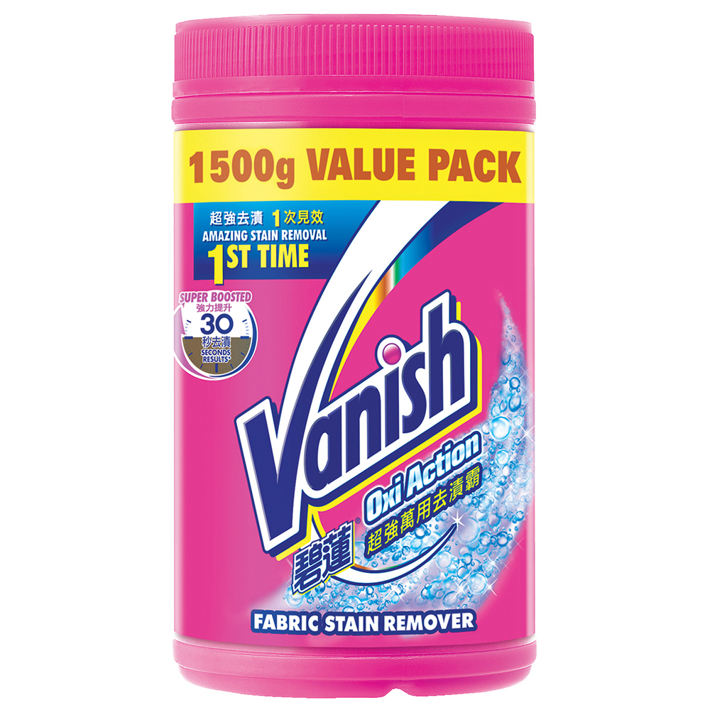 碧蓮Vanish-超強萬用去漬霸(1500g)