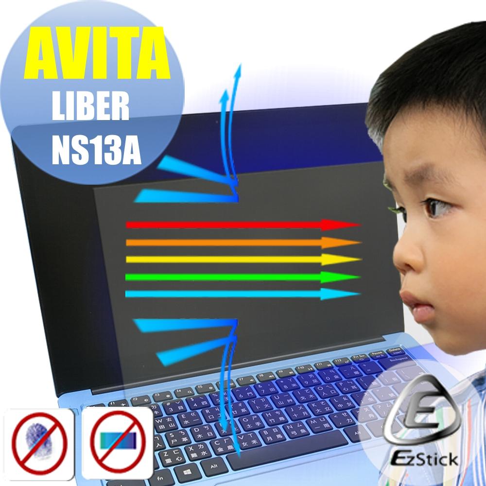 EZstick AVITA LIBER NS13A 專用 防藍光螢幕貼