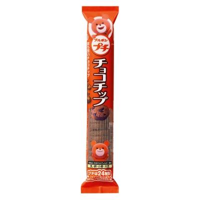 Bourbon北日本 一口巧克力脆餅(58g)