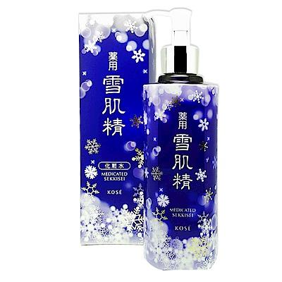 KOSE高絲 藥用雪肌精500ml(澄雪限量瓶)