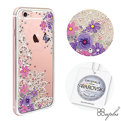 apbs iPhone6s/6 4.7吋施華彩鑽鋁合金屬框手機殼-玫瑰金蕾絲花