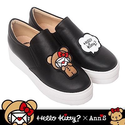 HELLO KITTY x Ann'S棕色熊熊可隨意交換刺繡厚底懶人鞋-黑