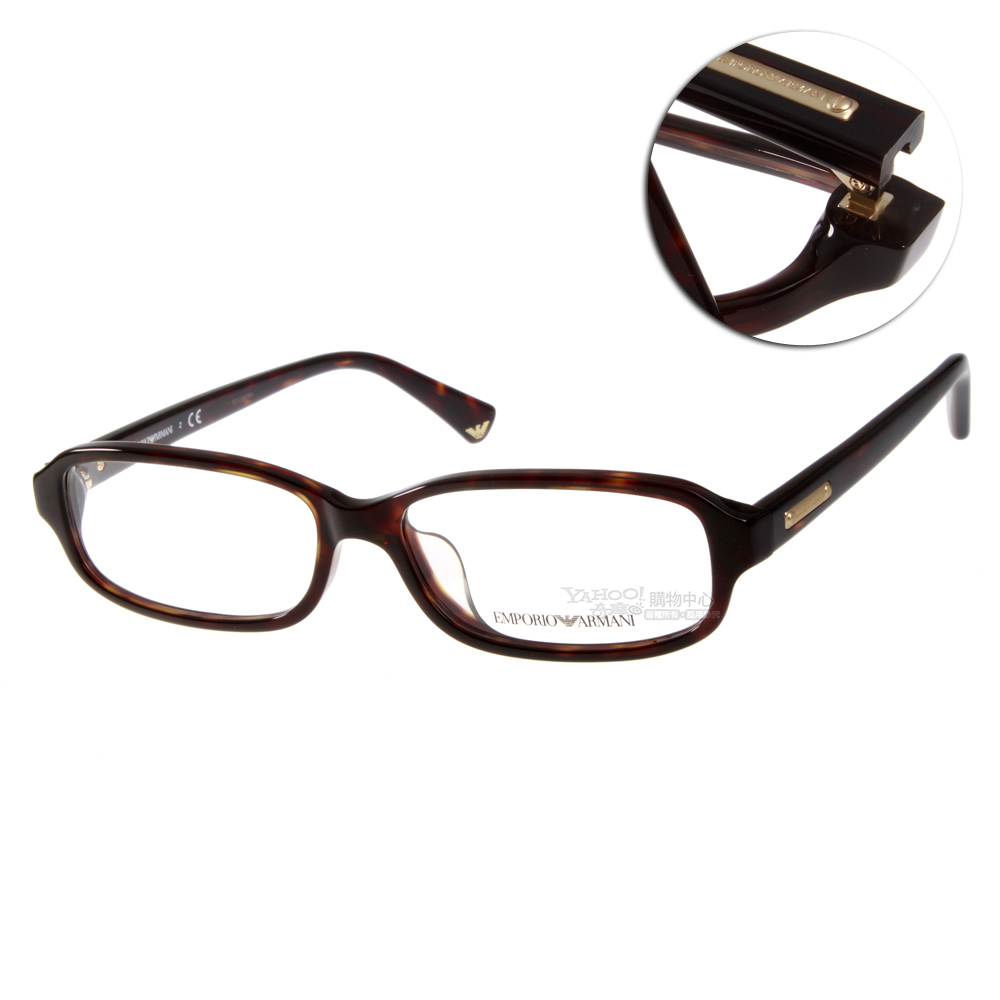 EMPORIO ARMANI眼鏡 時尚潮流/深邃琥珀#EA3011D 5026