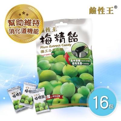 《鹼性王》梅精飴(68g/袋)x16袋