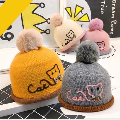 小貓萌款 小童毛線針織帽-4色