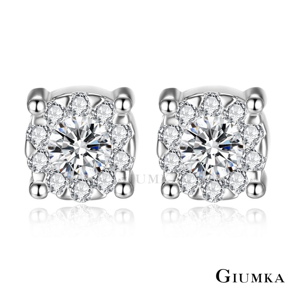 GIUMKA純銀耳環 耀眼晶鑽耳環針式-銀色