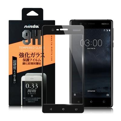 NISDA Nokia 3 5吋 滿版鋼化玻璃保護貼-黑色