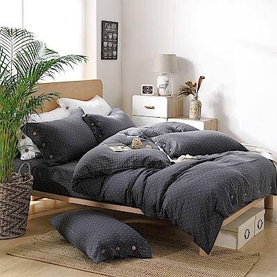 OLIVIA  色織雙層紗 十字 灰 標準雙人床包枕套三件組  天然色織純棉