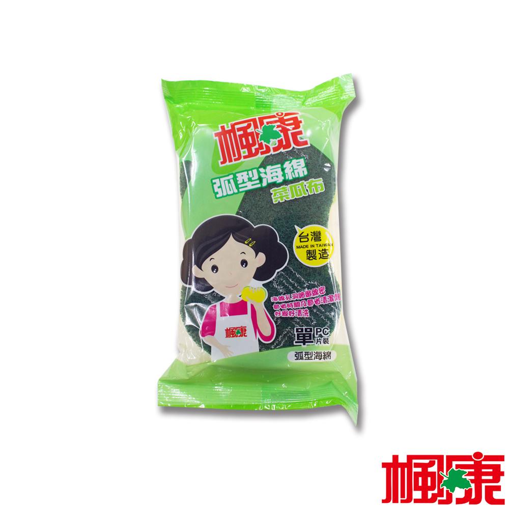 楓康 弧形海綿菜瓜布 單片裝