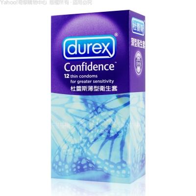 Durex杜蕾斯-薄型 保險套(12入裝)(快速到貨)