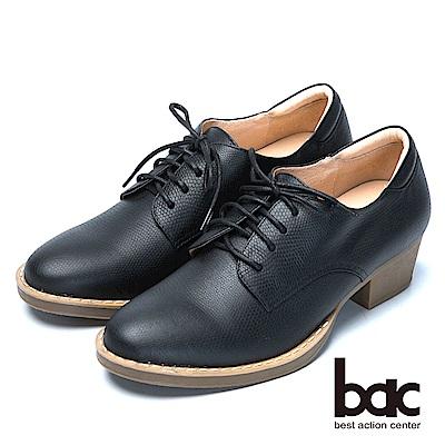 bac時尚品味特殊壓紋綁帶跟鞋-黑