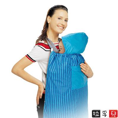 【拉孚兒 Naforye】防風雨四季披風-藍