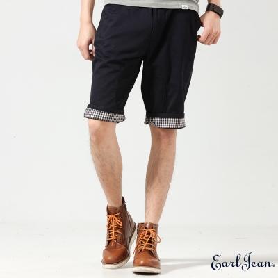 Earl Jean-褲管條紋反折短褲-深藍