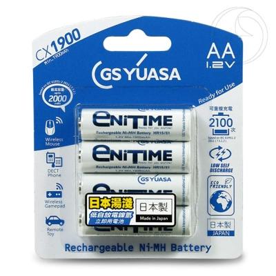 GS Yuasa 日本湯淺 低自放鎳氫充電電池 2000mAh(3號 4入)