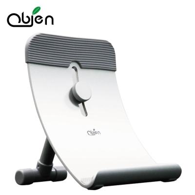 Obien iStand鋁合金多角度手機平板支架 二色