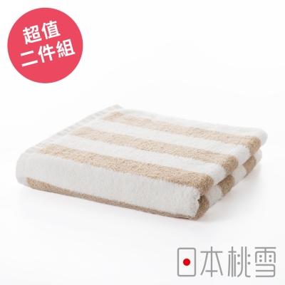 日本桃雪飯店粗條紋毛巾超值兩件組(咖啡色)