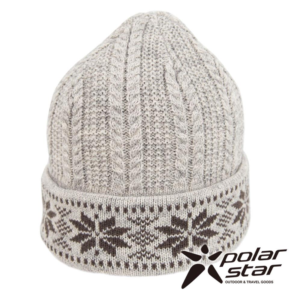 PolarStar-束口反摺 雪花保暖帽『淺灰』P15623